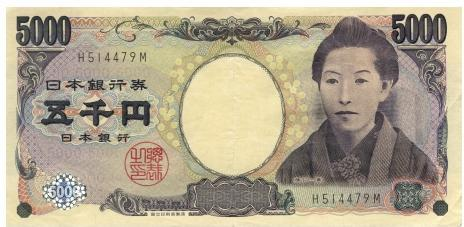 5000 Yen Vorderseite (via Wikimedia Commons)